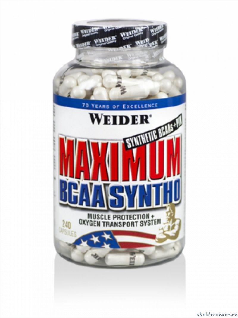 Weider, Maximum BCAA Syntho, 240 kapslí