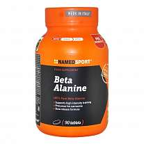 NAMEDSPORT Beta-Alanine, 90 tablet, 100% čistá forma beta-alaninu